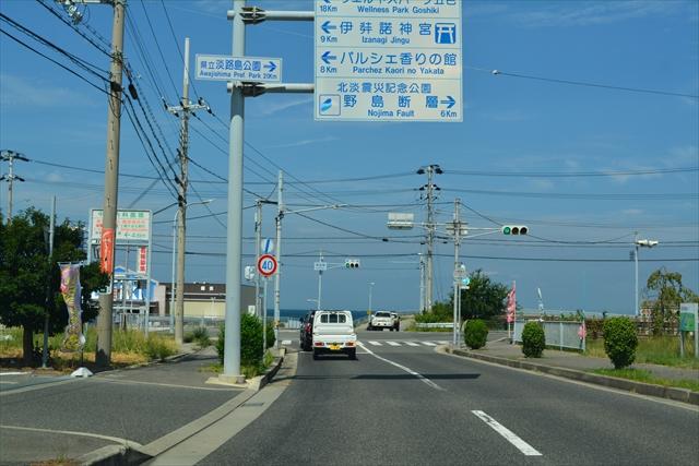 ②育波橋_R